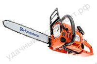 "Бензопила Husqvarna 120 Mark II 16"" + цепь 9678619-07"